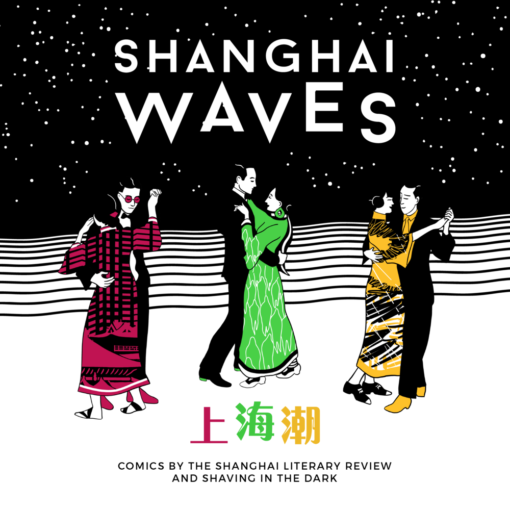 WAVES cover FULL 0127-01.png
