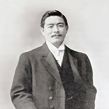 """Mitsuyo Maeda - Pioneered judo in Brazil in the early 20th century. Often referred to as """"the father of Brazilian Jiu-Jitsu"""" and """"the toughest man who ever lived."""""""