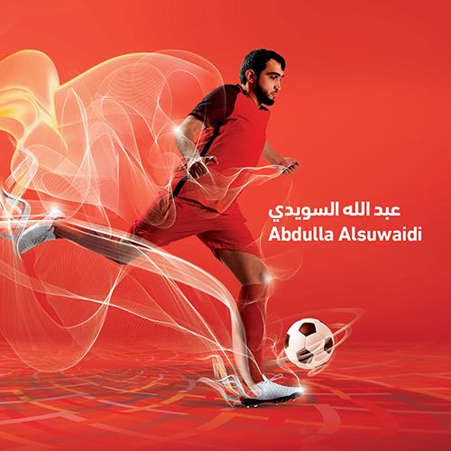athlete+individuals+square2.jpg