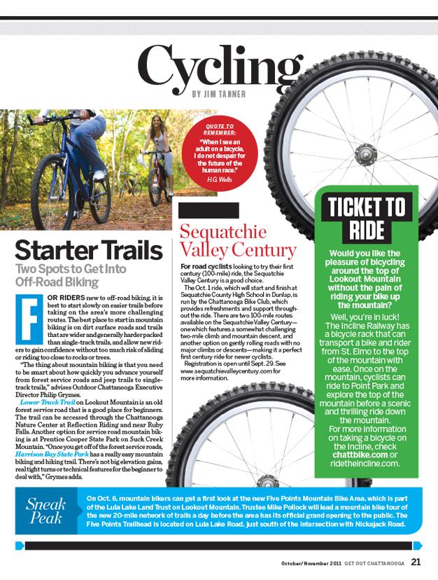 Cycling_Department.jpg