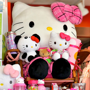 Hello-Kitty-Hape.jpg