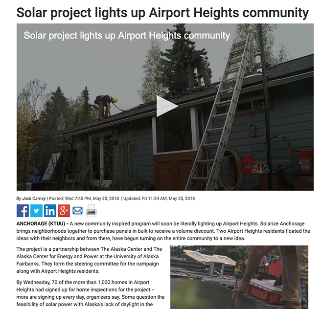 Airport-Heights-Solar-Project.png