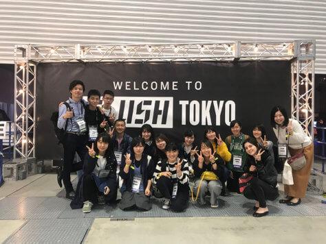 Slush Tokyo 2018 Japan's Future