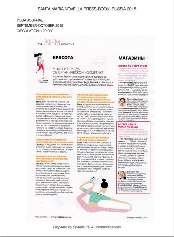 yoga-journal-2_orig.jpg
