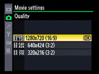 Nikon D90 movie settings menu