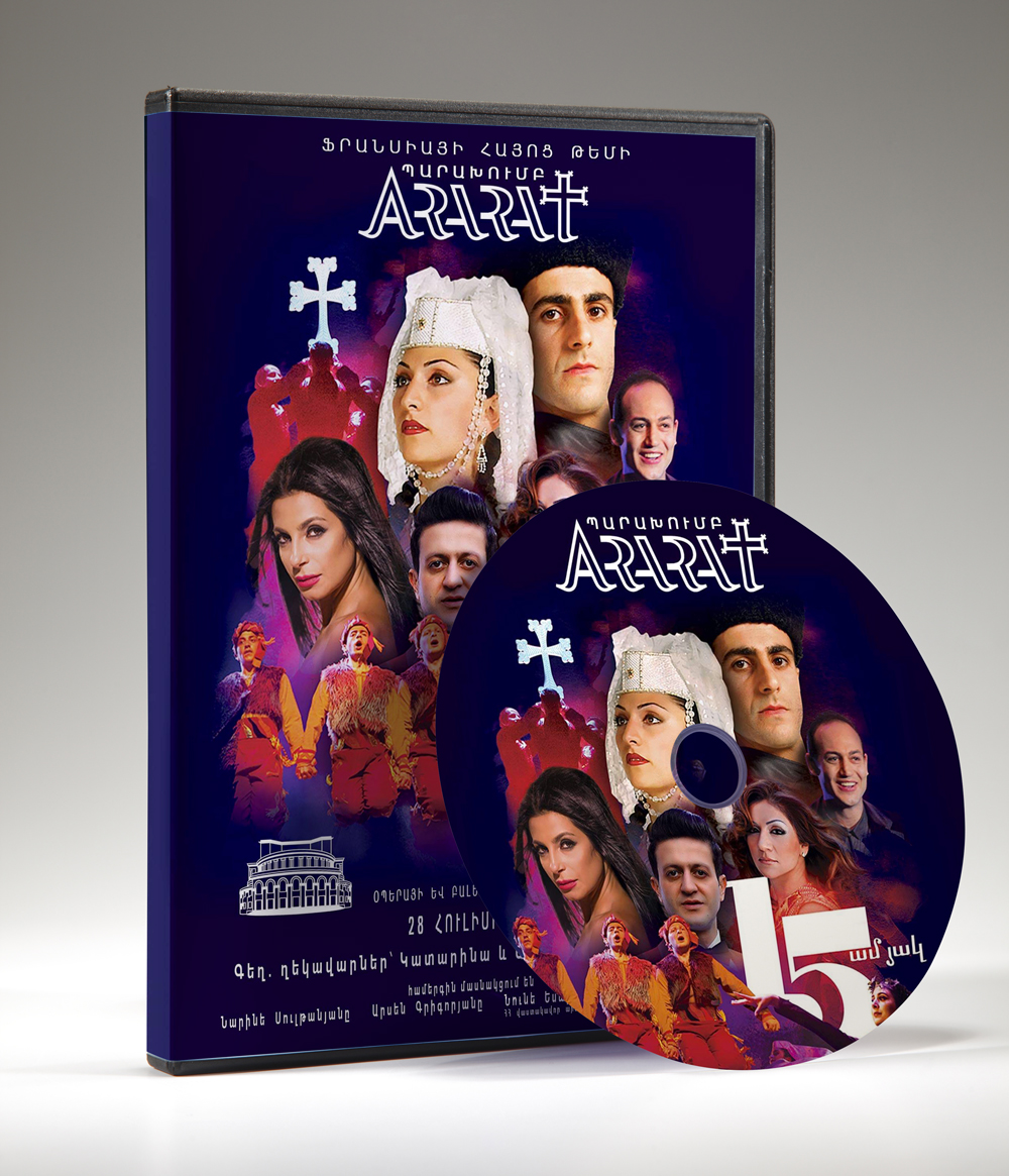 DVD-06.jpg