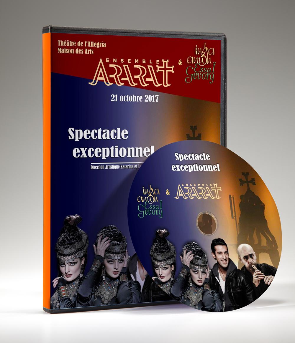DVD-08.jpg