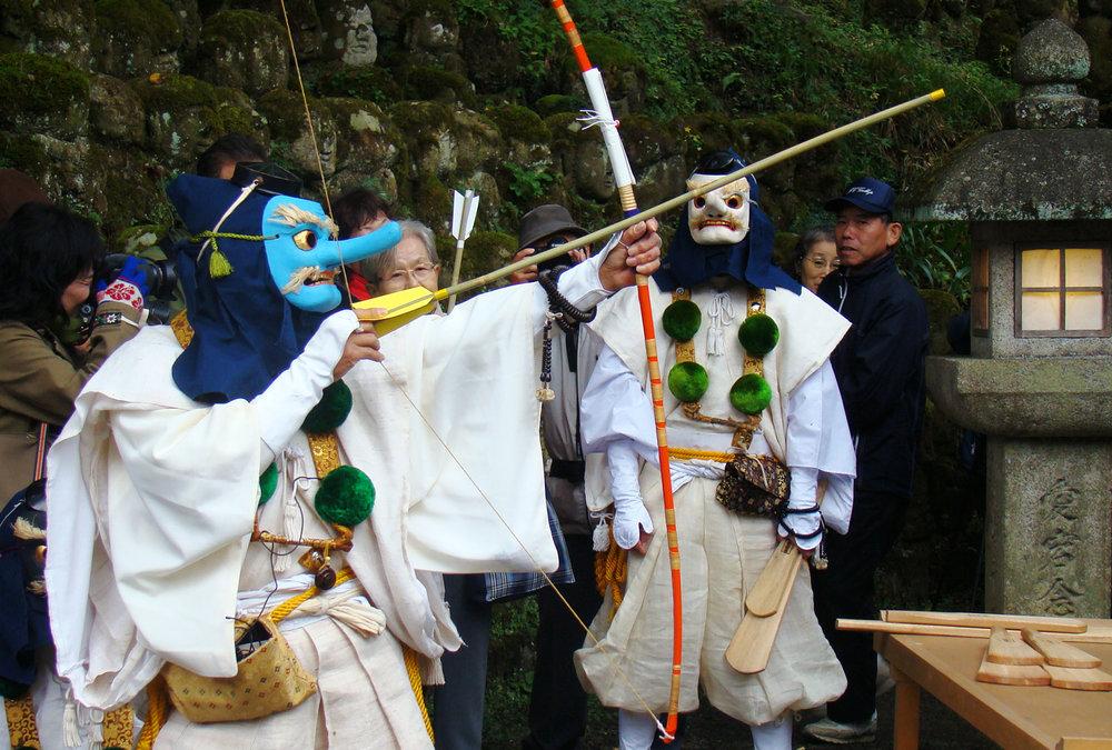 otagi kyoto tengu festival autmn