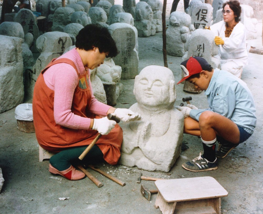 otagi carving statue.jpg