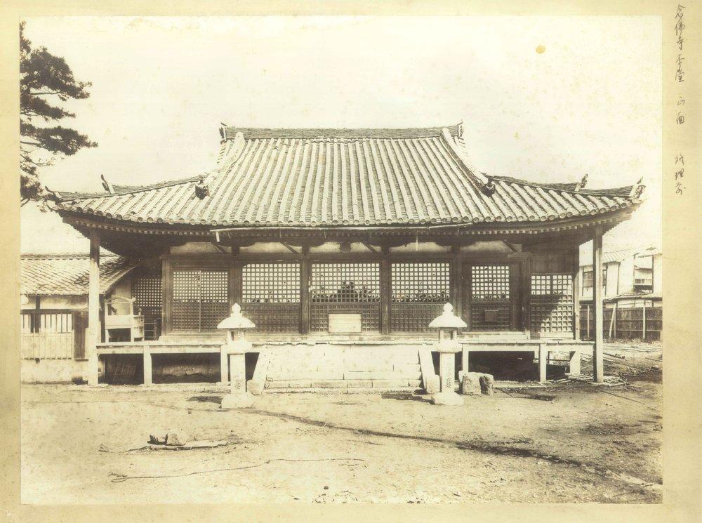 Otagi kyoto original temple
