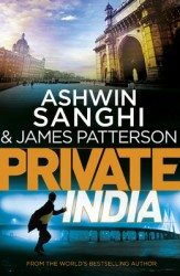 private-india-400x400-imadv7ctm6ecwzhw-e1406813628641.jpeg