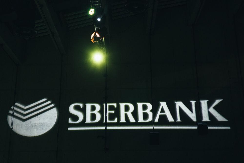 mvpevents_sberbank_doxplus_0006.jpg
