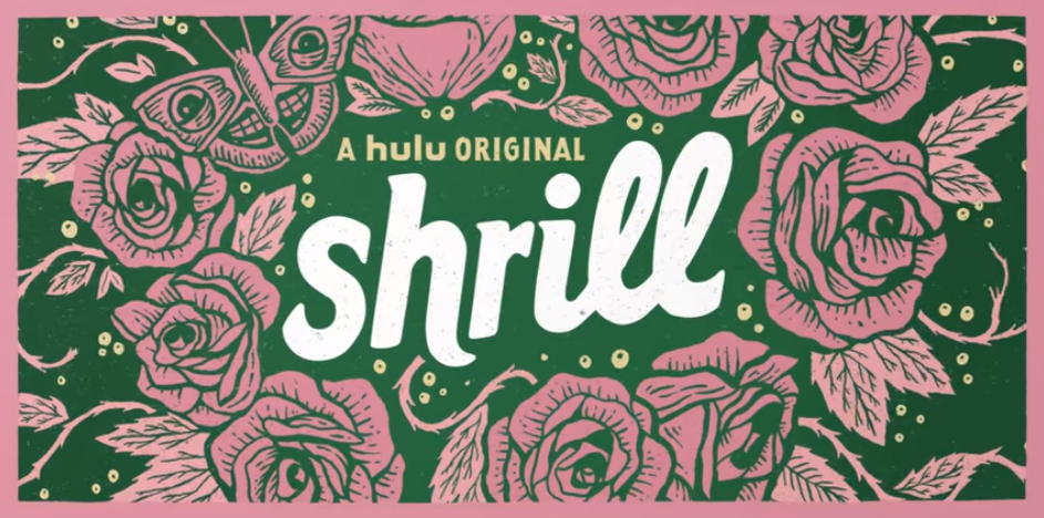 Sit Down with Your Judgements, Shut Up, and Watch Shrill — Jerk Magazine