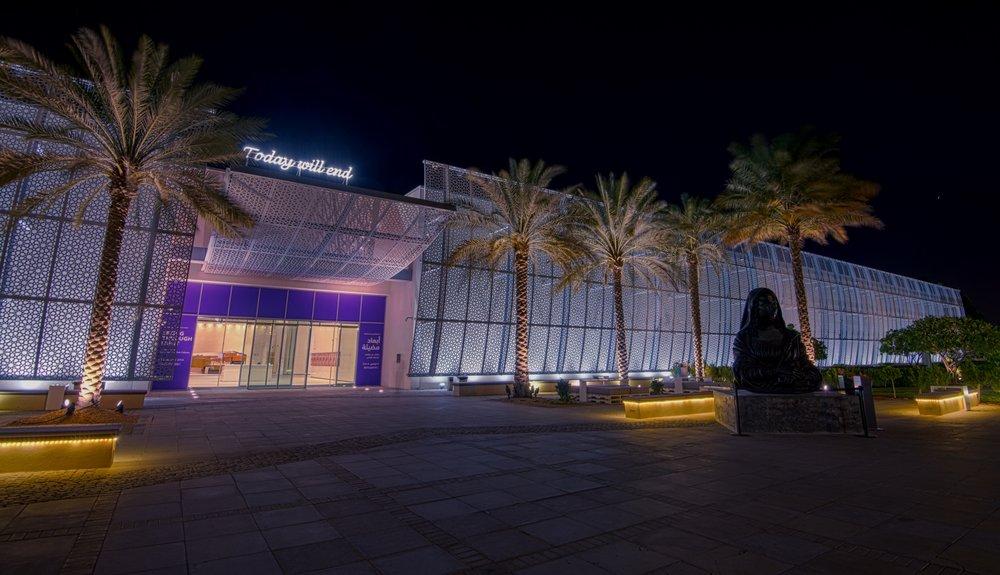 NGO - Abu Dhabi, December 2018