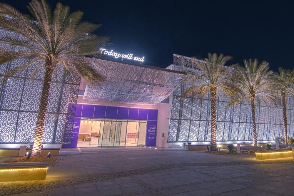 A State Sponsored Global NGO, Abu Dhabi, UAE  December 2018