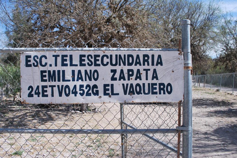 Entrance 2009