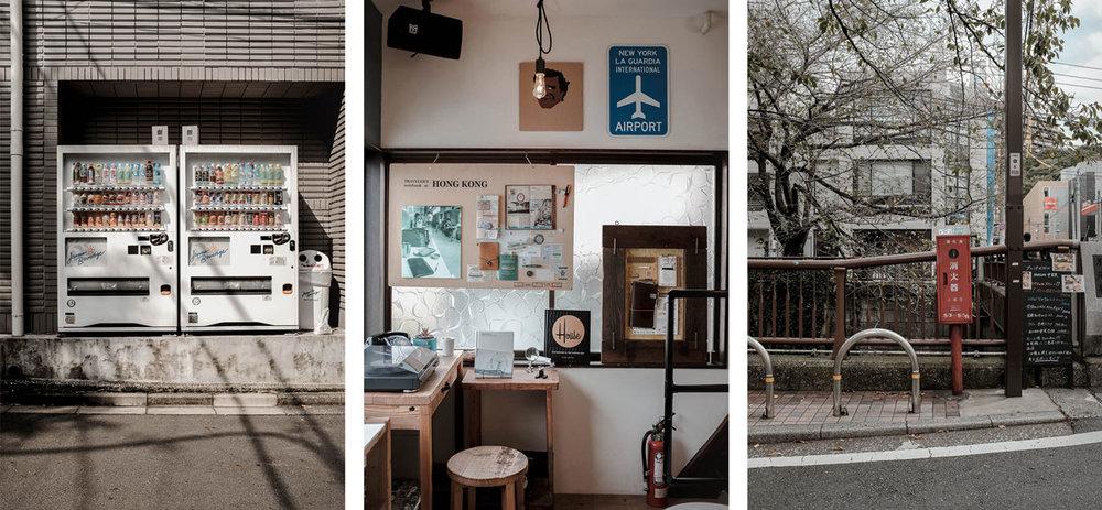 nakameguro-collage-by-tiffany-yang.jpg