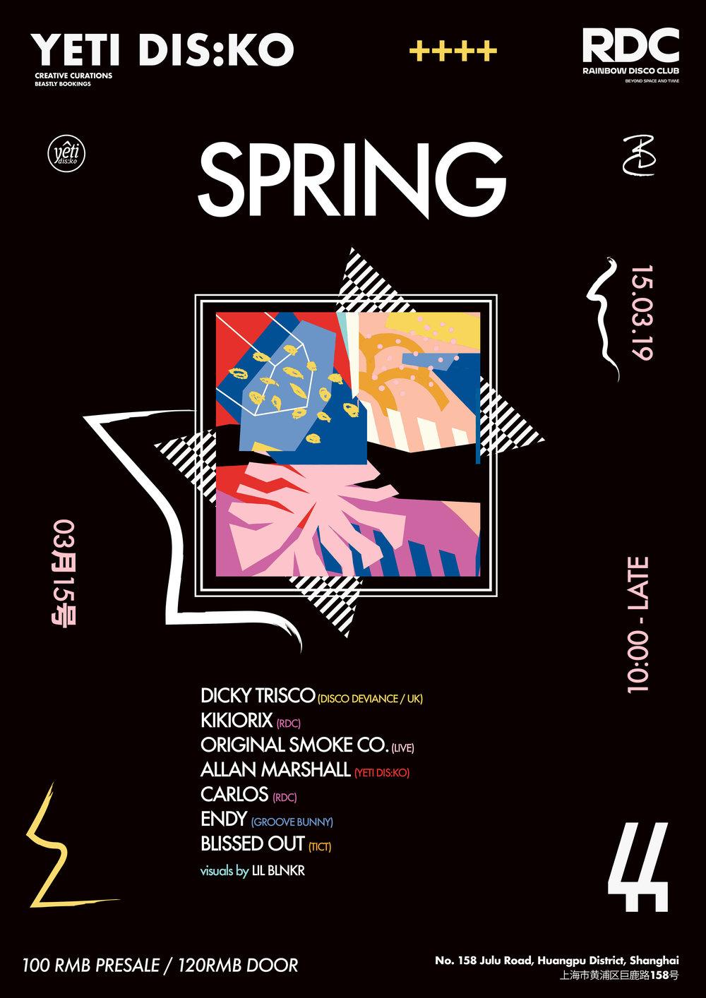 spring-yeti-rainbow-disco-club-44kw-shanghai-flyer