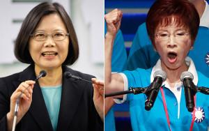 Taiwan candidates