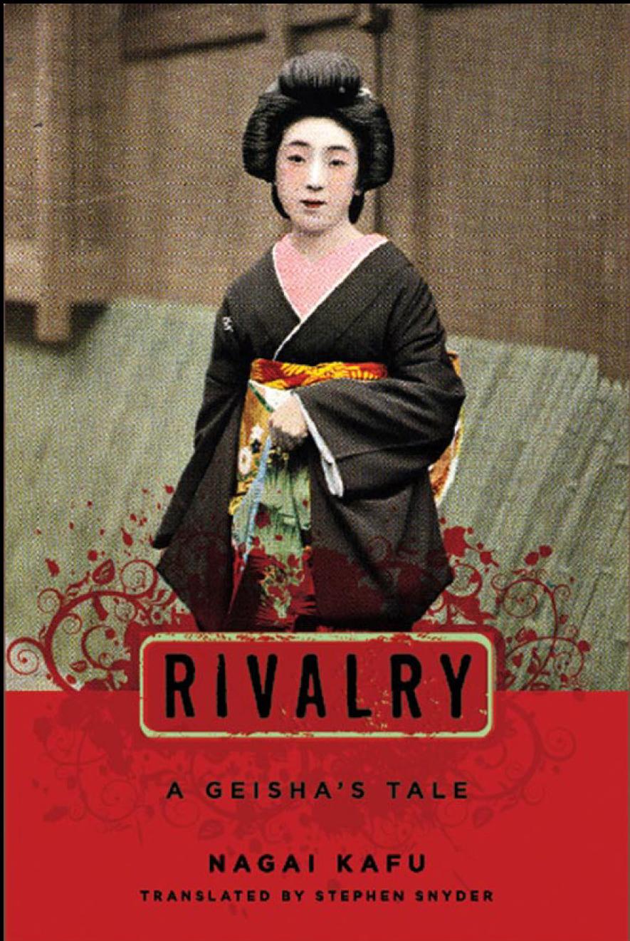 Rivalry, Nagai Kafu, Columbia University Press