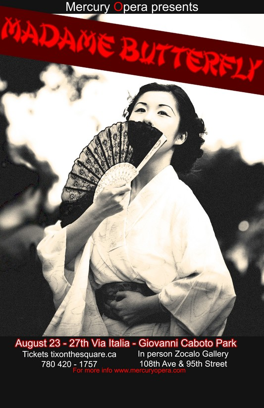 533_madame_butterfly_poster_1_