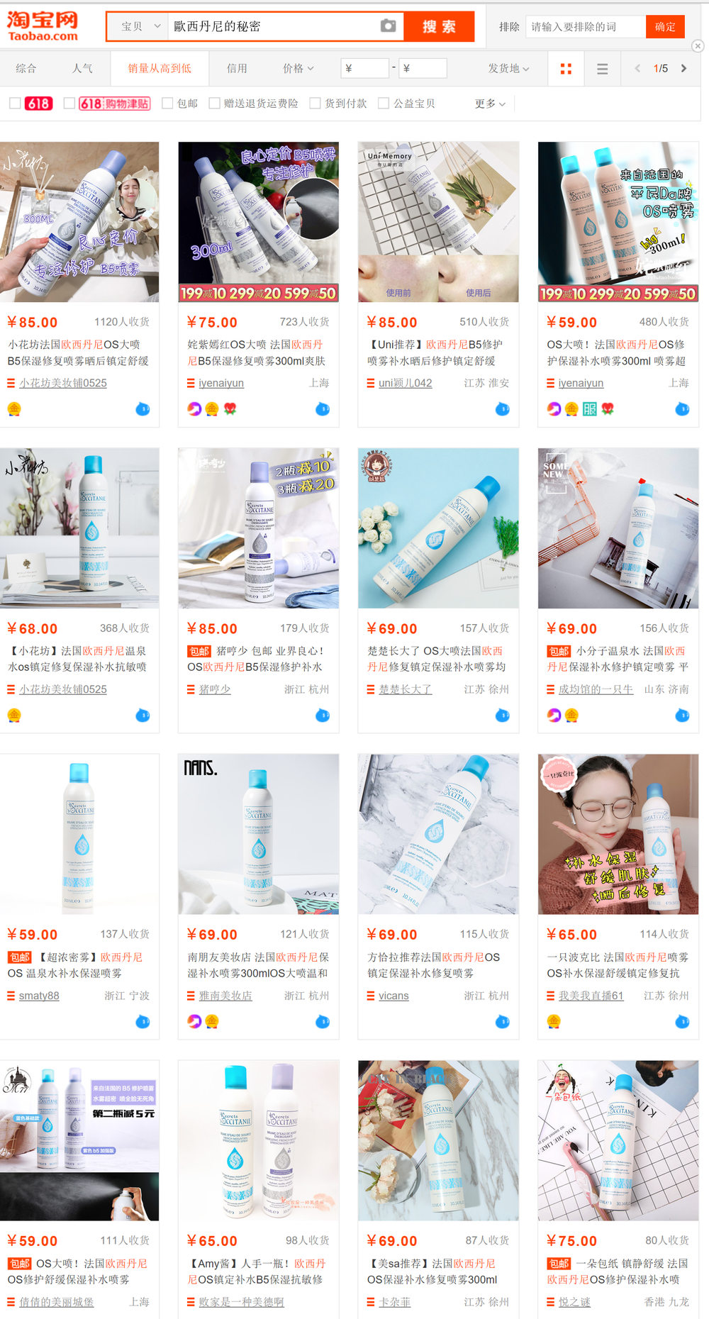 SO_TaoBao_June18.png