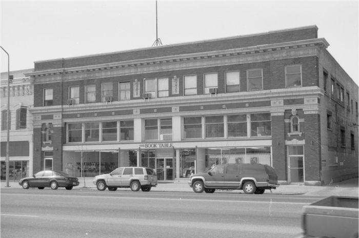 Our store in downtown Logan, circa 1995.
