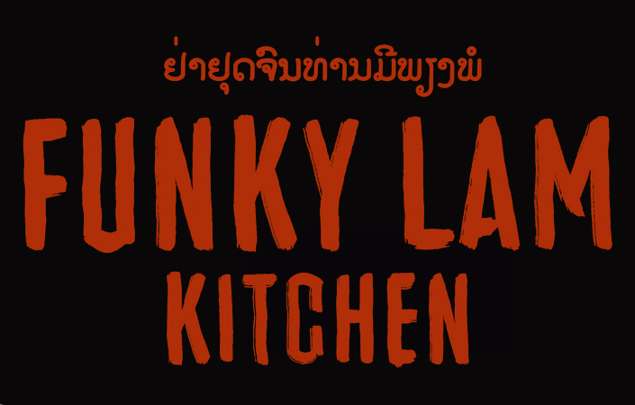 Funky Lam Kitchen
