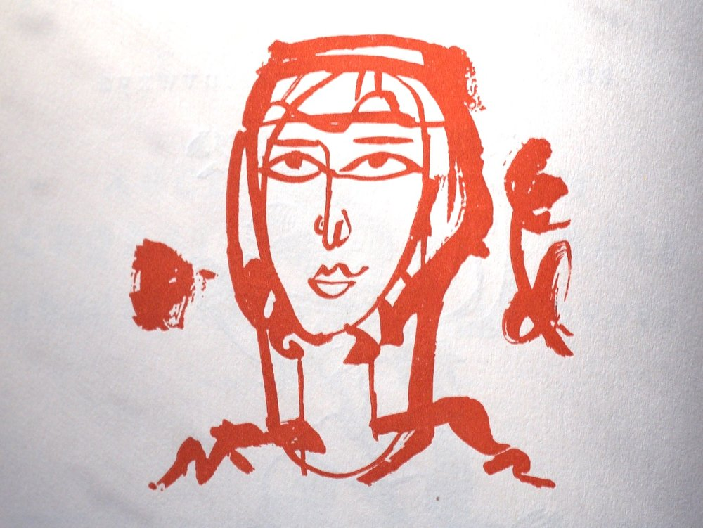 Abderrahmane Djelfaoui - Night Watch (trans. Andrea Moorhead; 2009)