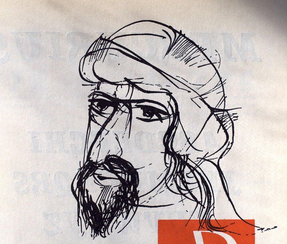 Ibn El Arabi - Perfect Harmony (trans. Timothy Young; 2009)