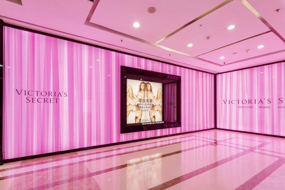 Victoria's Secret (Beijing)