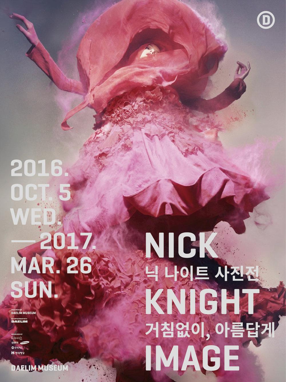 """Nick Knight: Image"" exhibition at Daelim Museum, Seoul, 2016"