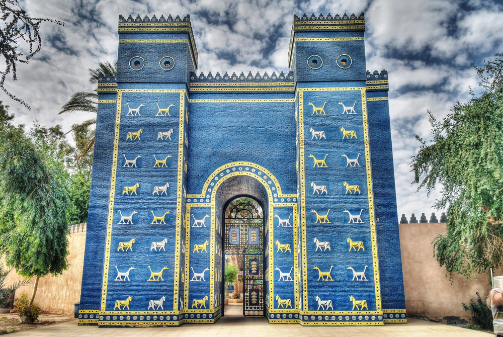 Ishtar Gate, Babylon, Iraq