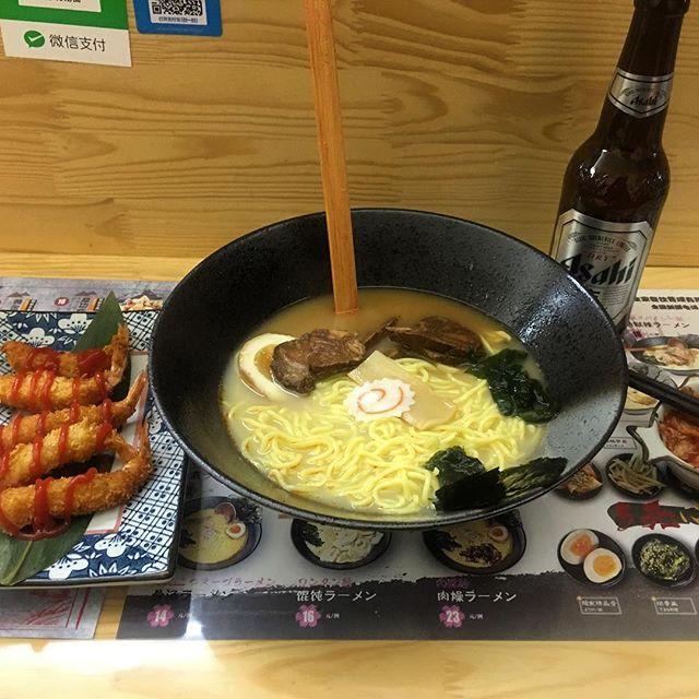 Ode to the #salaryman. #Asahi is the perfect after work #beer. #japaneseinchina #ramen #japanesebeer #travel #china #worldtravel #heilongjiang #daqing #japanesefood
