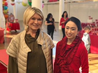 2017 LUNAR NEW YEAR BIRTHDAY WITH MARTHA STEWART