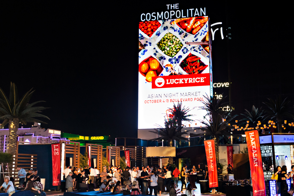 2014 LAS VEGAS NIGHT MARKET