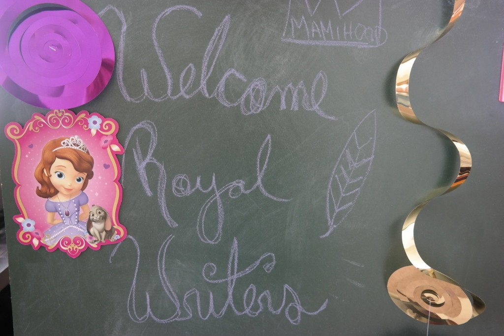 Dear_Sofia_Royal_Welcome