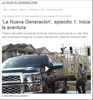Terra_Nueva_Generacion