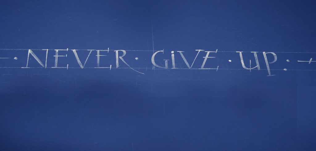 nevergive-up