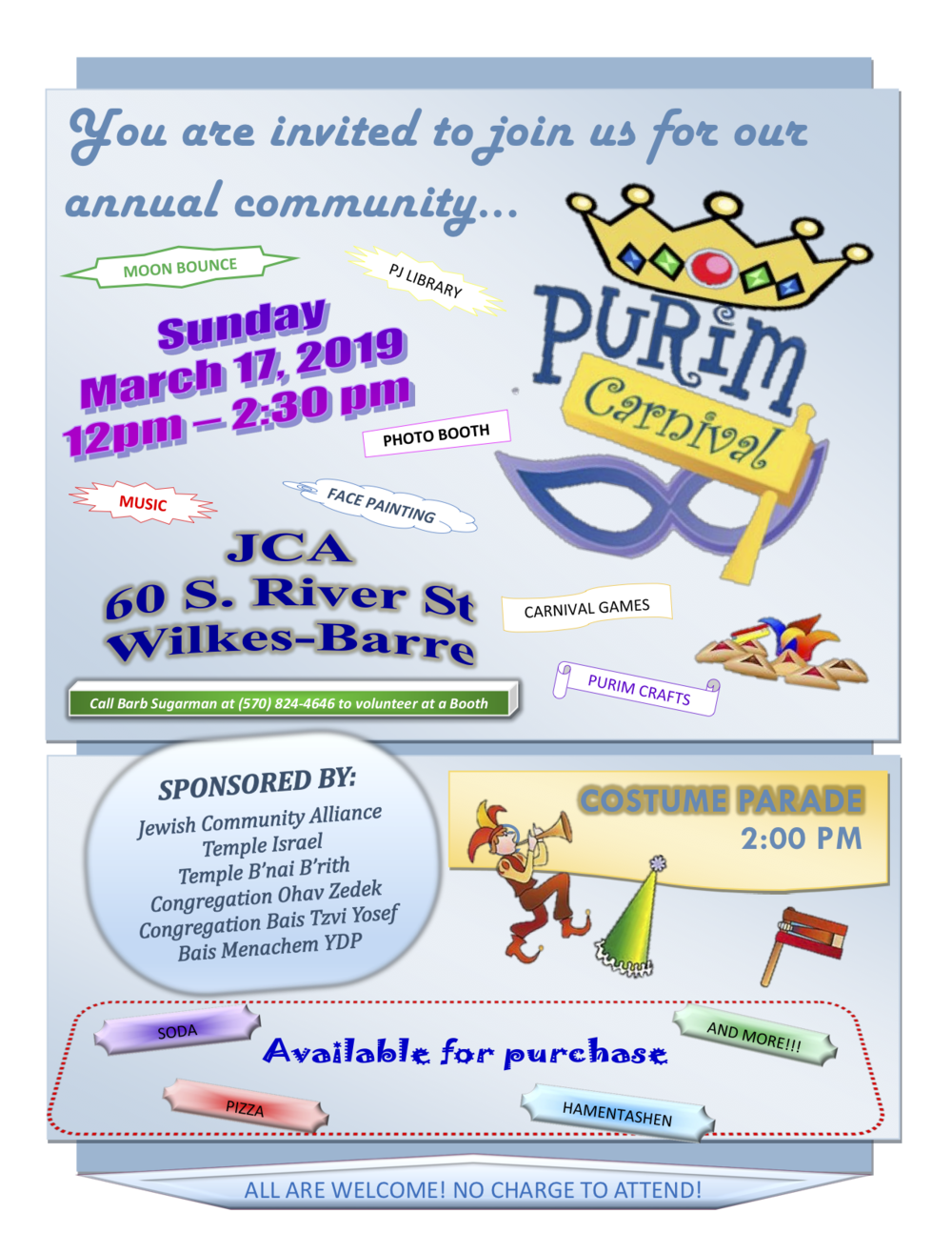 JCC Purim Flyer 2019.png