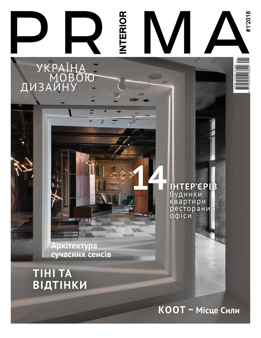 PRIMA#1_2018-1-web.jpg