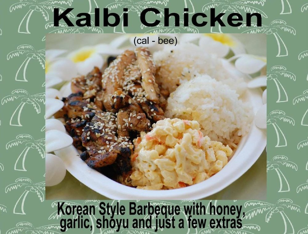 Kalbi Chicken.jpg