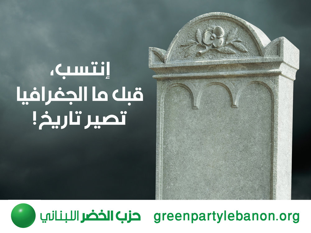 Green Party 'Tombstone'