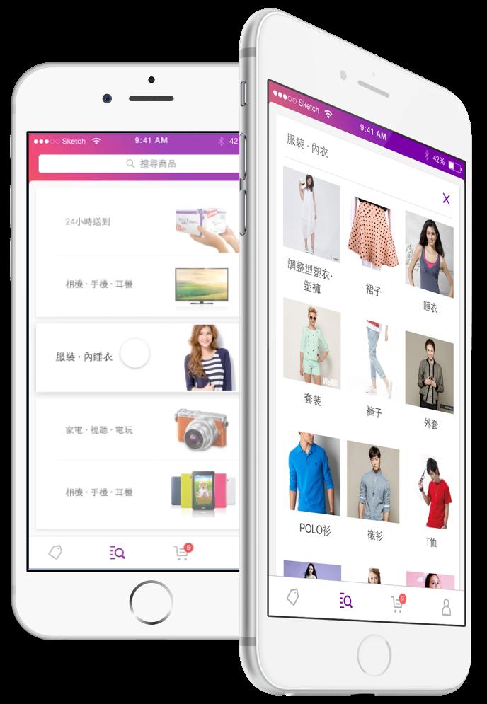 shopping_3d.png