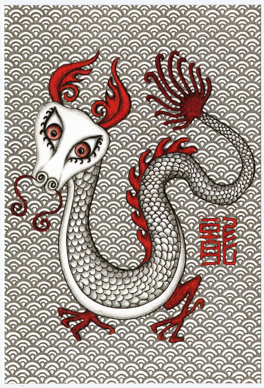 2012 Chinese Dragon Year Postcard. Tokyo, Japan