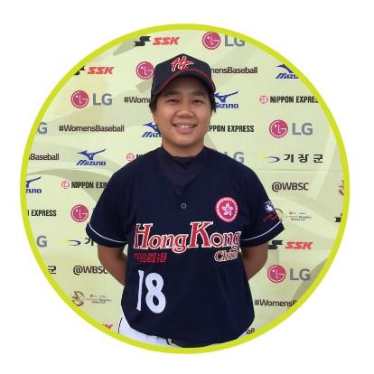Ms. Yeung Kit-ling, HK Women's Baseball Team Player