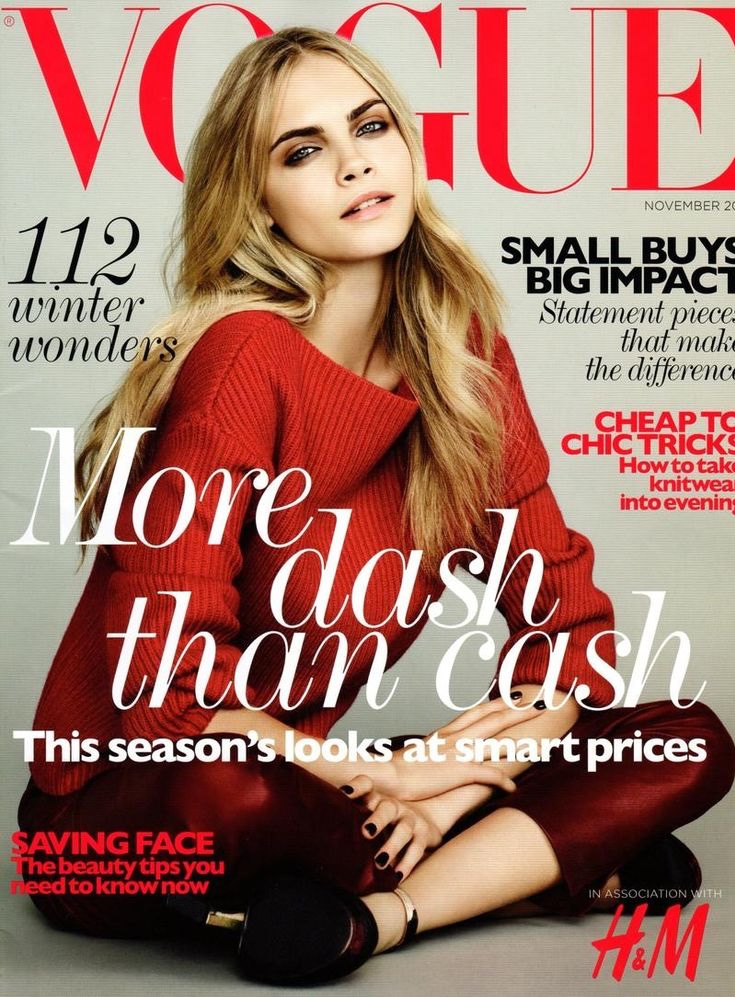 CARA'S FIRST VOGUE COVER- HAIR BY ME