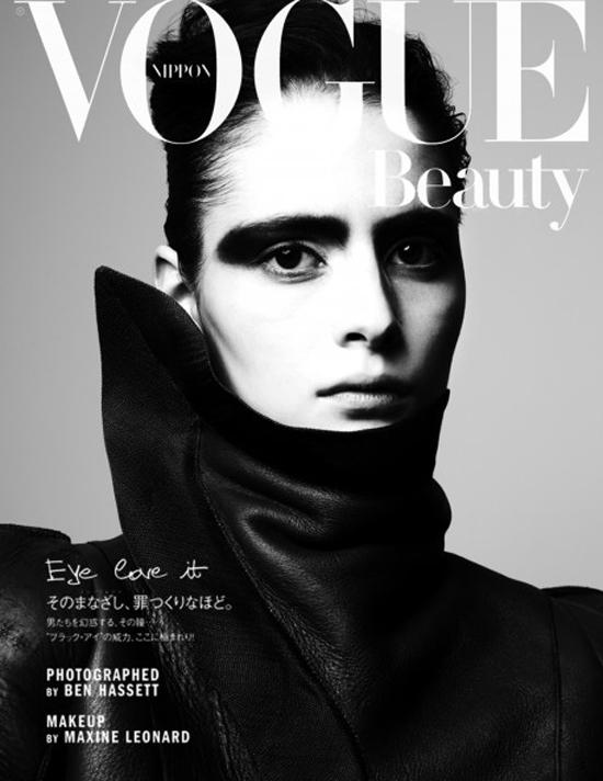 Ben Hassett- Jap Vogue Cover- Susie Bird copy 2.JPG