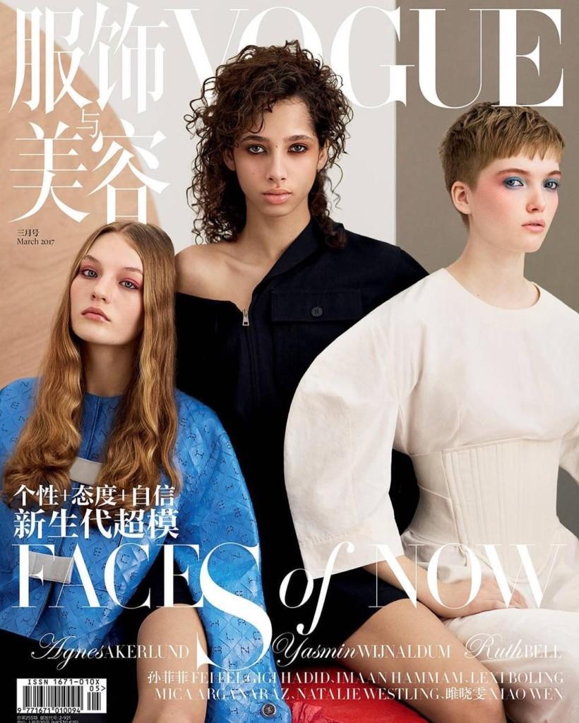 Ben Toms Vogue China March 2017 -  01.jpg