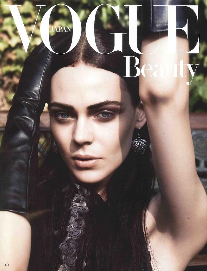 Jem Mitchell - Japanese Vogue Cover -Kinga  copy.jpeg